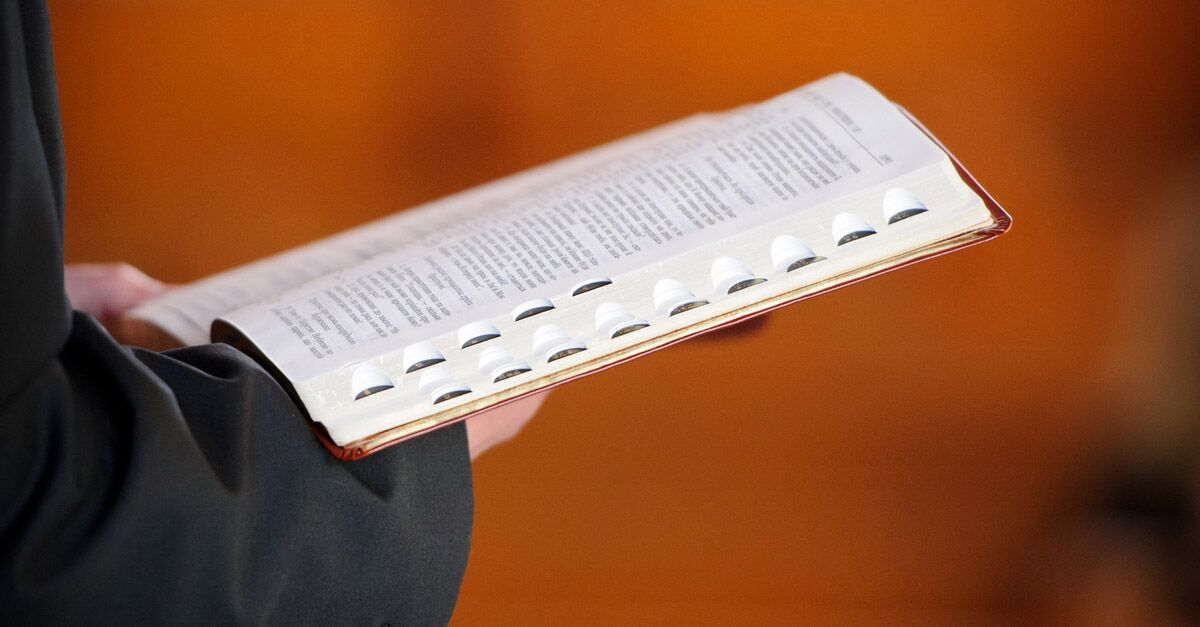 매일 성경 읽기 - 나눔 출판사